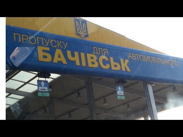 Как я ездила с Платошей в Москву