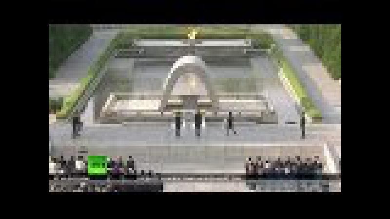 Барак Обама и Синдзо Абэ почтили память погибших в результате атаки на Перл-Харб...