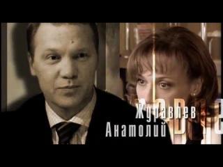 Параллельно любви 8 серия из 8 2004г