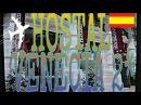 Hostal Venecia 2* Hotel Valencia Spain Хостал в Валенсии Испания