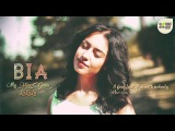 Bia - My Heart Goes LaLaLa produced by Allexinno&ampStarchild