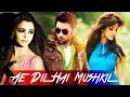 Ae Dil Hai Mushkil Title Songs | Arijit Singh | Ranbir Kapoor, Aishwarya Rai, Anushka Sharma