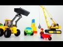 Мультики про машинки и игрушки Лего. Машинки сносят старый дом.