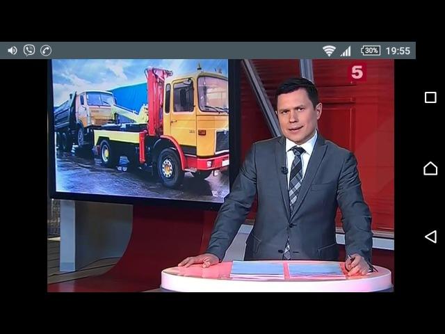 Проблемы дальнобойщиков гибдд эвакуация, место происшествия о главном 3.04.2016 вес...