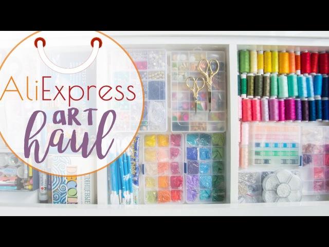 Покупки с AliExpress | Товары для творчества | Канцтовары - YouTube