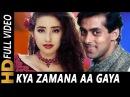 Kya Zamana Aa Gaya Kumar Sanu Udit Narayan Yeh Majhdhaar 1996 Songs Salman Khan