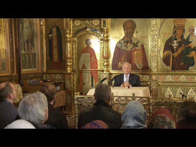 Православие и католицизм: вера и жизнь (Москва, 2016.10.09) — Осипов А.И.