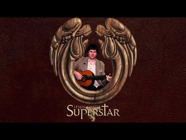 Jesus Christ Superstar - Last Supper/Иисус Христос супер звезда - тайная вечеря