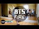 BTS Fire Dance Tutorial Intro, Chorus, Quickstep