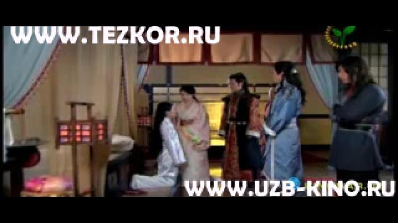WWW.TEZKOR.RU Shahzoda Шахзода Ts. Korea serial Uzbek Tillida 2016 19- qism UZB-KINO.RU