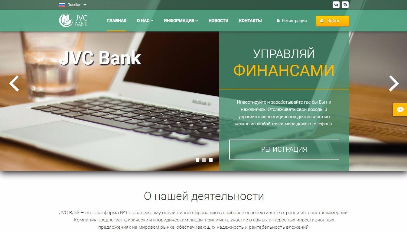 Jvc Bank