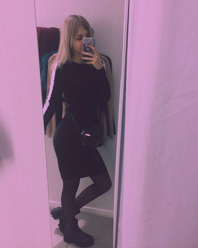 Алина Харьковская   Краснодар