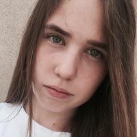 Соколова Анастасия
