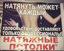 Антон Лямбутис фото #6