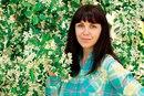 Екатерина Сибилева Новокузнецк