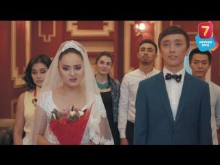Q Eli Айнура Батырхан и Куат поженились