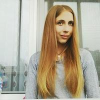 Виктория Птушко