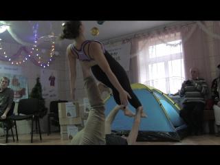Акро-йога ДД Шалыгино