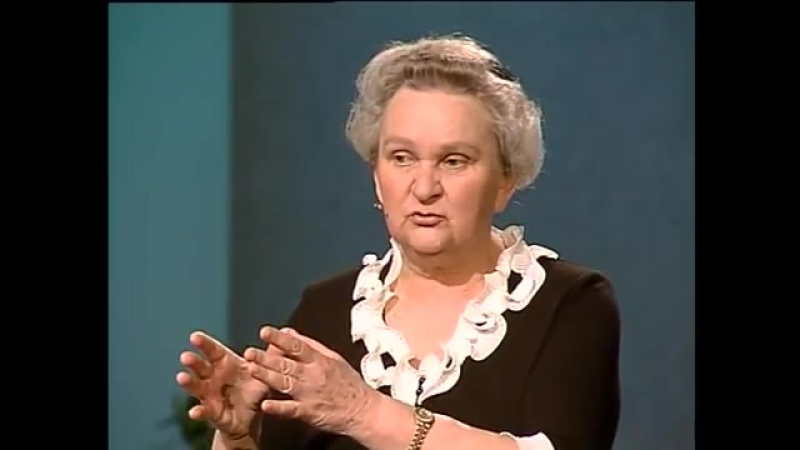 Восемь правил воспитания. Лидия Дмитриевна Нейкурс — психолог.