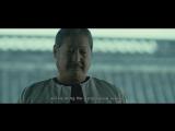 Фрагмент. Становление легенды (2014) (Huang feihong zhi yingxiong you meng)