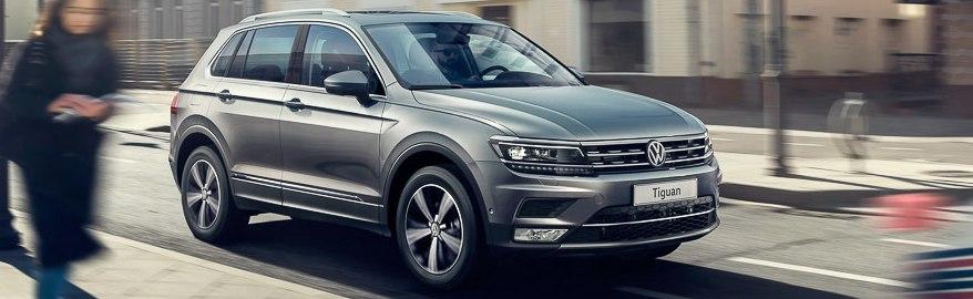 Volkswagen Tiguan второго поколения. Объявлены цены