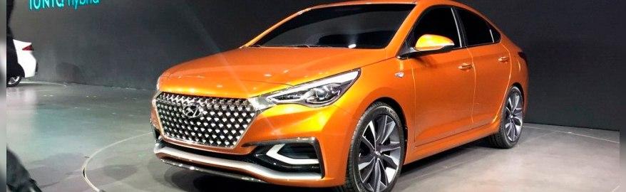 Четыре новинки от Hyundai появятся в России в 2017 году