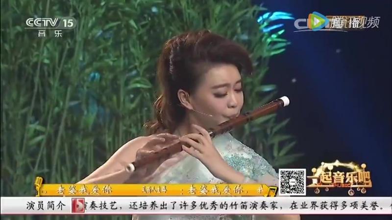 Tang Junqiao
