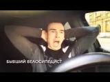 Типы водителей