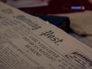 Сердце всякого человека (2010) 2 серия из 6 [Страх и Трепет]