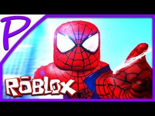 ROBLOX #4 (Super Hero Tycoon). Игра как МУЛЬТ для ДЕТЕЙ #РАЗВЛЕКАЙКА