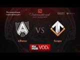 Alliance vs Escape Gaming,Квалификации TI6, Европа, Гранд Финал, Игра 1 [ч.2]