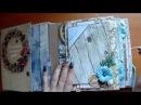 Новогодний мини альбом (МК основы страницы ) / Christmas mini album