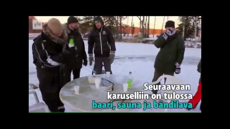 Ледяная карусель