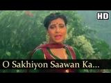 O Sakhiyon Saawan Ka Mahina | Dharamyudh Songs | Kimi Katkar | Asha Bhosle | Dance | Filmigaane