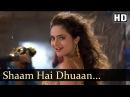 Shaam Hai Dhuaan Dhuaan | Diljale Songs | Ajay Devgan | Madhoo |Amrish Puri | Poornima | Filmigaane