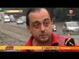 Армянский бизнесмен с битой и пистолетом накинулся на прохожих в Киеве.