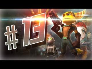 Прохождение Ratchet & Clank Future : Tools Of Destruction - Часть 13