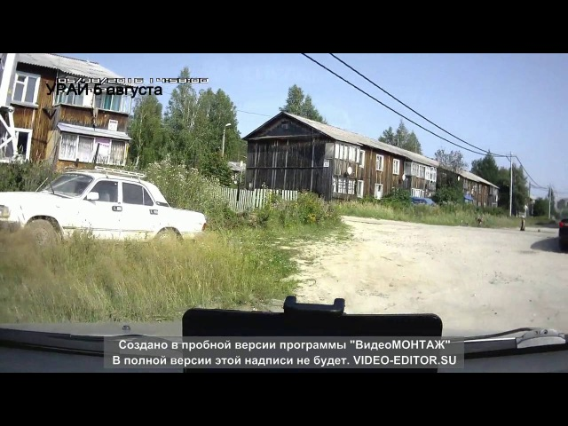 Урай ХМАО-Югра Заплыв у дома...