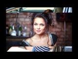 Виктория Алешко - Успокои