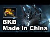 DC vs VG.R - Terrorblade + Chinese BKB - Manila Major Dota 2