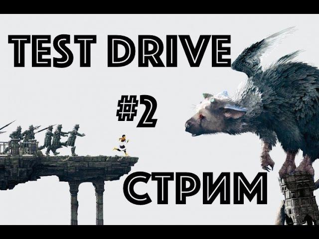 The Last Guardian Последний хронитель stream |стрим PS4 Pro |2016| News 2