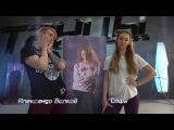 Танцы. Битва сезонов: Александр Волков и Sofa - Образ странной пары (сезон 1, серия 2)