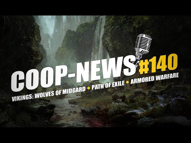 Armored Warfare провалились из-за Mail.ru Бесплатный Origin Access Coop-News 140