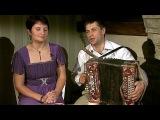 Играй, гармонь - Светлана и Виктор Холины в гостях у Виталия Вольфовича