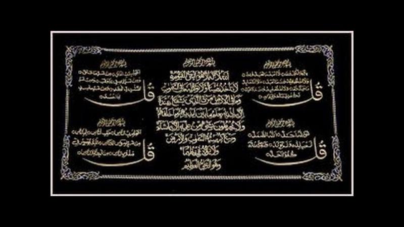 Ayat Al Kursi x100 Must Be Listen every day