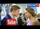 Комедии 2016 русские новинки - Zолушка - Русские фильмы 2016