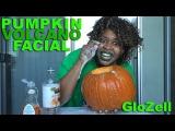 Pumpkin Volcano Facial - GloZell