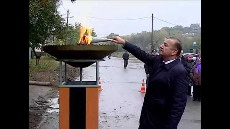 Торжественный пуск газа в посёлок Веселенькое 14 октября 2016 г