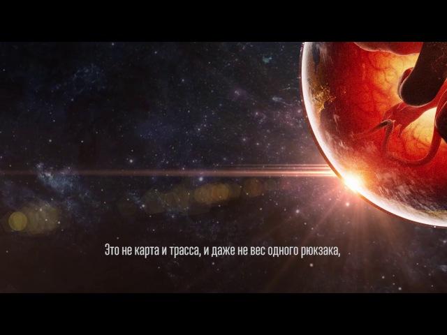 ГРОТ - Большая медведица feat. Муся Тотибадзе (official audio)