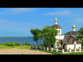 Остров-град Свияжск - Храм Константина и Елены и слияние рек Волги и Свияги.